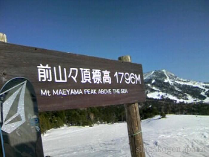 閉鎖・閉店, 初心者-slops-【閉鎖】前山スキー場と笠岳スキー場
