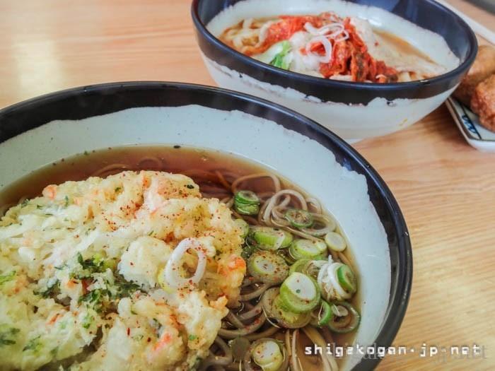 食事, 焼額山-yakebitai-焼額山のレストランリスト