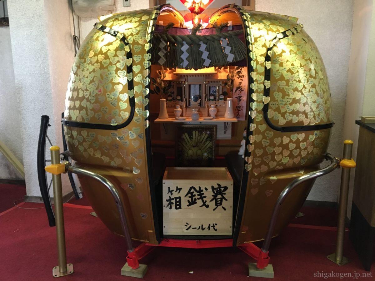 中央エリア-food-志賀高原を象徴するレトロゴンドラ終了の哀愁にもう少し浸らせてくれないか